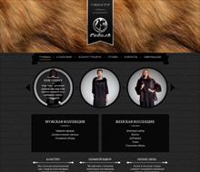 Соболь — меховой салон