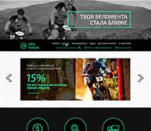velovostok.ru